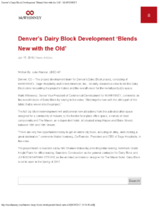 McWHINNEY_Denver's Dairy Block Development 'Blends New with the Old'_Business Rewritten
